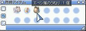 f0158738_10182550.jpg