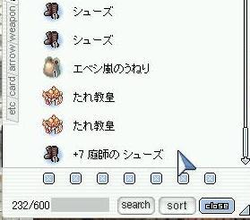 f0158738_10415081.jpg