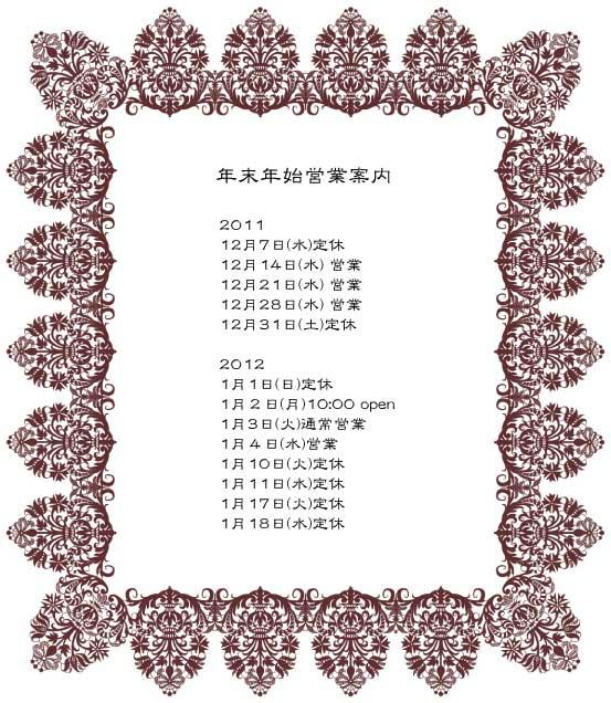 c0161147_1736567.jpg