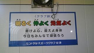 f0217855_1531785.jpg