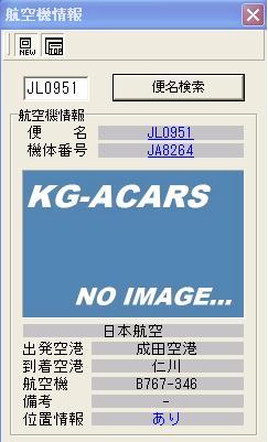 f0088864_10422642.jpg