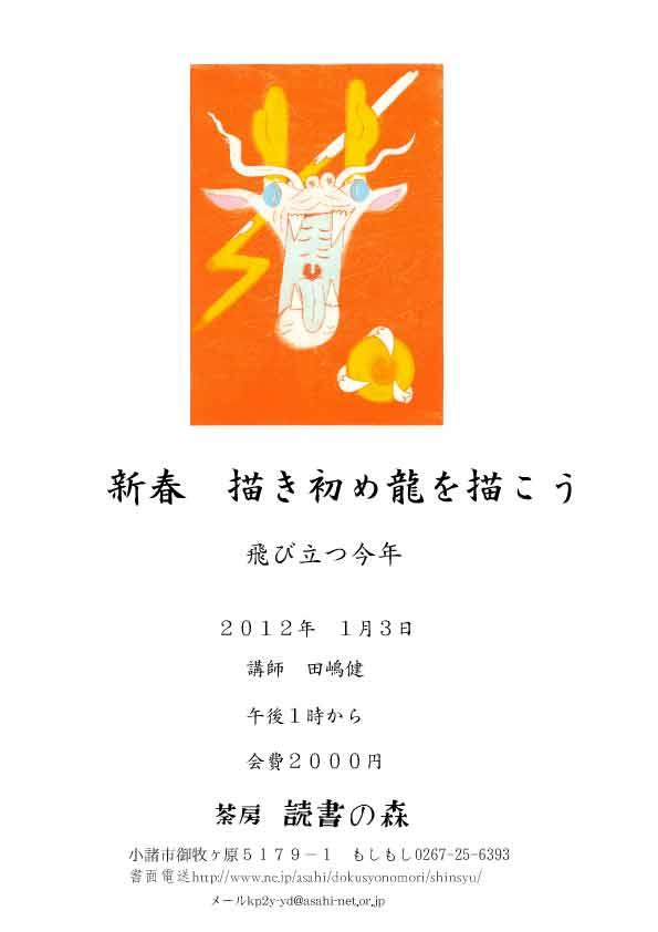 b0120165_18352739.jpg