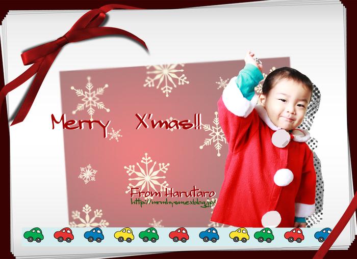 Happy X\'mas!!_b0123371_17141637.jpg