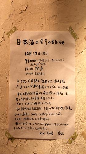 f0195976_19391582.jpg