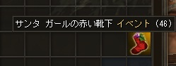 c0151483_1319495.jpg