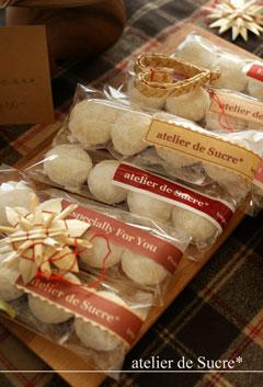 クリスマスショップで作った焼き菓子たち。_b0065587_20394299.jpg