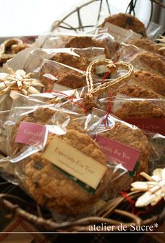 クリスマスショップで作った焼き菓子たち。_b0065587_2043337.jpg