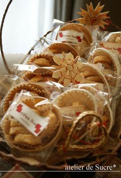 クリスマスショップで作った焼き菓子たち。_b0065587_2047410.jpg