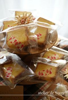 クリスマスショップで作った焼き菓子たち。_b0065587_20483296.jpg