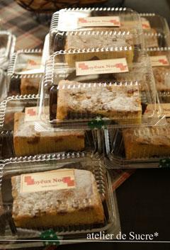 クリスマスショップで作った焼き菓子たち。_b0065587_20503040.jpg