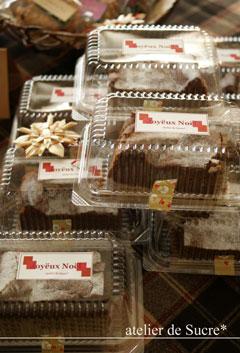 クリスマスショップで作った焼き菓子たち。_b0065587_2052559.jpg