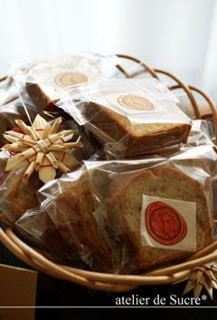 クリスマスショップで作った焼き菓子たち。_b0065587_20573723.jpg