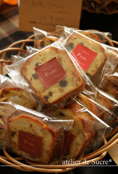 クリスマスショップで作った焼き菓子たち。_b0065587_2059177.jpg