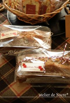 クリスマスショップで作った焼き菓子たち。_b0065587_211585.jpg