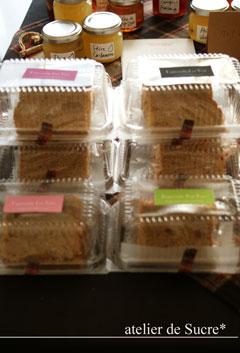 クリスマスショップで作った焼き菓子たち。_b0065587_21213.jpg