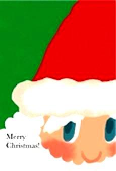 サンタさんは、いつ来るかな~~_c0119197_148179.jpg