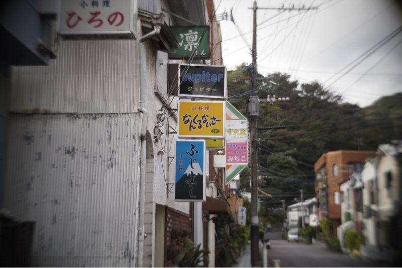 海界の村を歩く 奄美大島2_d0147406_10401431.jpg