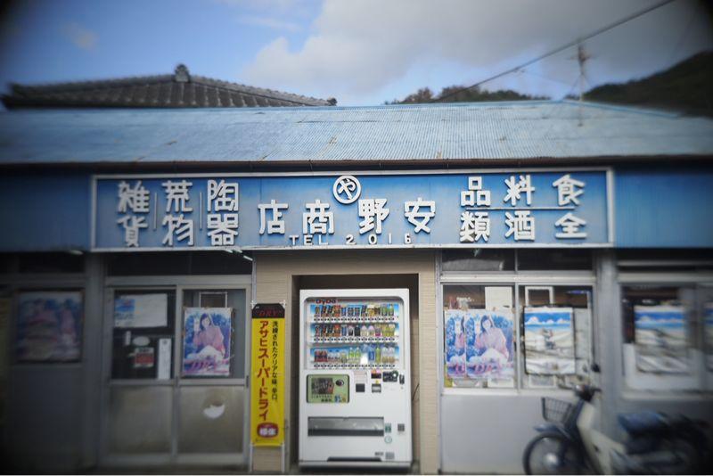 海界の村を歩く 奄美大島1_d0147406_6573117.jpg