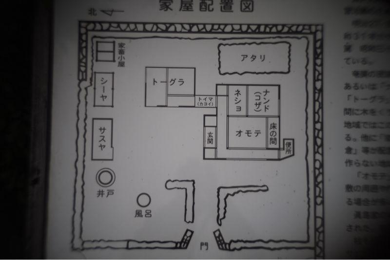 海界の村を歩く 奄美大島2_d0147406_995531.jpg