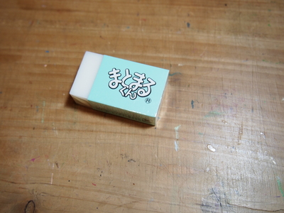 まとまるくんを捺す!!龍になって~~!!_c0154210_23432931.jpg