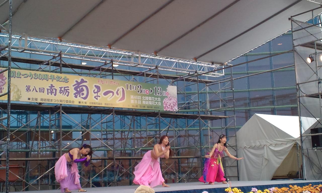 2011 菊まつり出演しました。_c0201916_15133697.jpg
