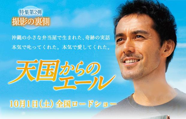 日本語字幕付映画情報♪_d0070316_13143117.jpg