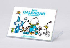 2012年カレンダーを製作中!今年中にはできません汗;_a0039720_11275330.jpg