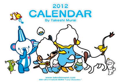 2012年カレンダーを製作中!今年中にはできません汗;_a0039720_1128032.jpg
