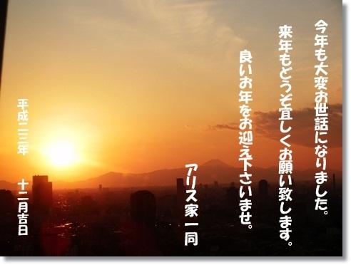 f0182121_1520320.jpg