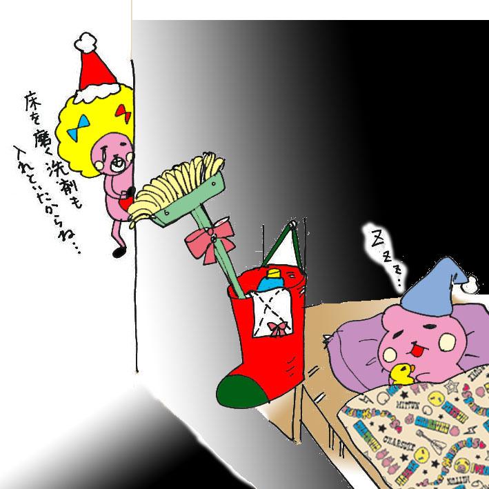 柚子マーマレードと柚子クリームディップ_d0159822_1210082.jpg
