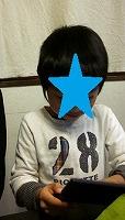 b0141230_2323954.jpg