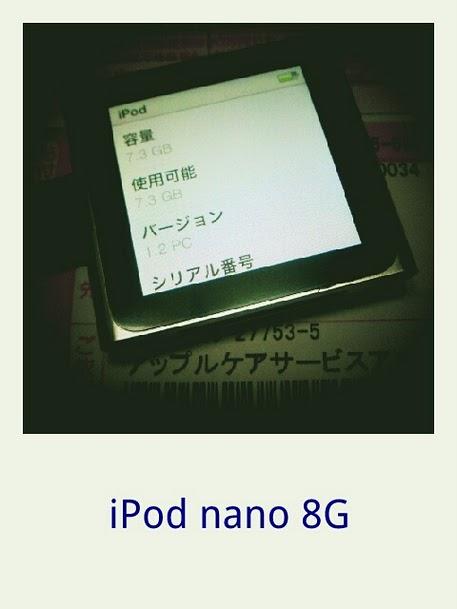 b0035235_23545153.jpg
