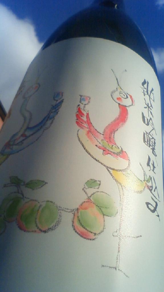 【日本酒】 鶴齢 特別純米 無濾過生原酒 越淡麗 限定熟成ver 22BY_e0173738_10223588.jpg