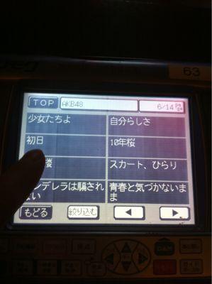 b0136045_184087.jpg