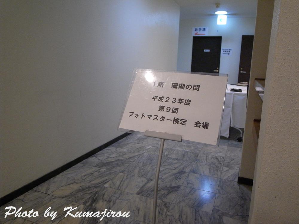 b0192746_023192.jpg