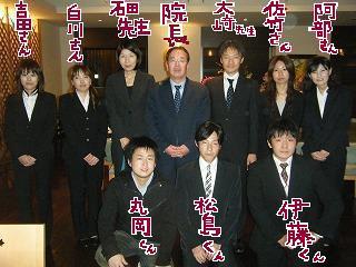 大阪の学会に行ってきました☆_b0059154_1473447.jpg