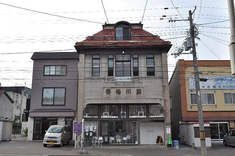 小樽の旧岡川薬局_c0112559_12594421.jpg