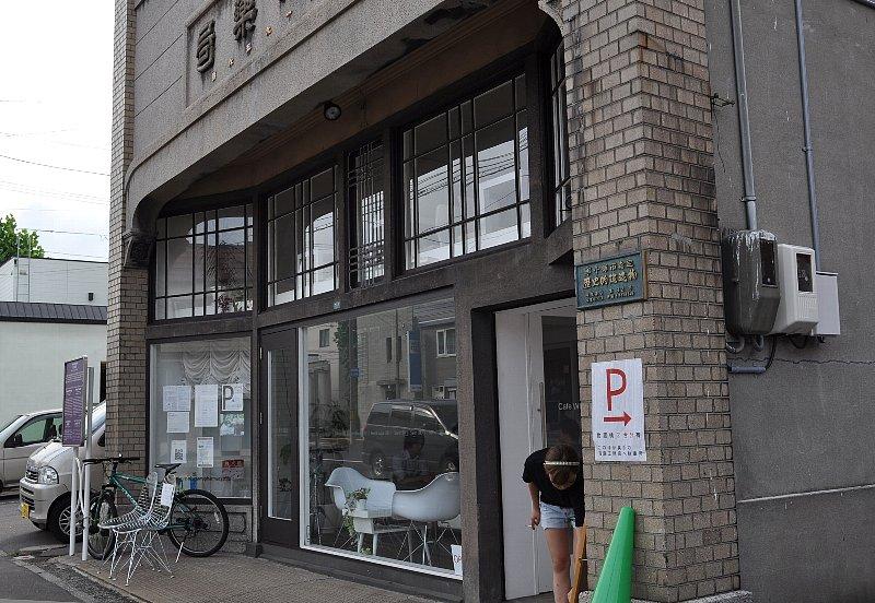 小樽の旧岡川薬局_c0112559_1313124.jpg