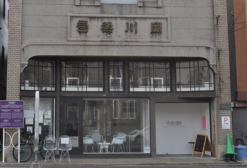 小樽の旧岡川薬局_c0112559_1314224.jpg