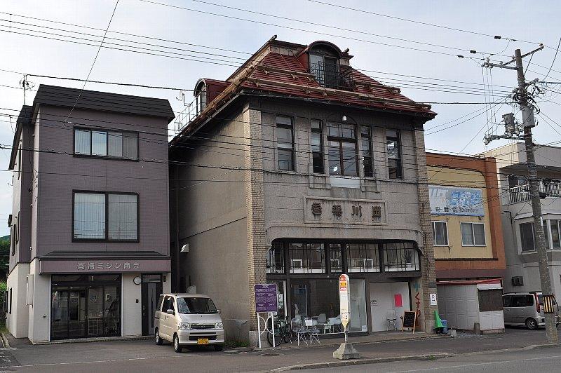 小樽の旧岡川薬局_c0112559_132190.jpg