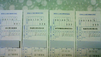 e0245961_20115537.jpg
