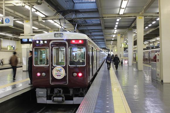 阪急7009F 正月看板_d0202264_116785.jpg
