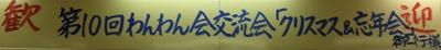 b0189066_18401327.jpg