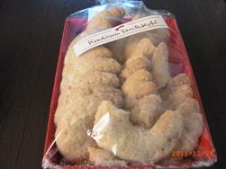 三日月型クッキー キプフェル_e0195766_712138.jpg
