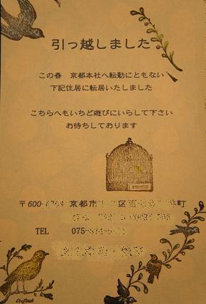 f0146466_1042592.jpg