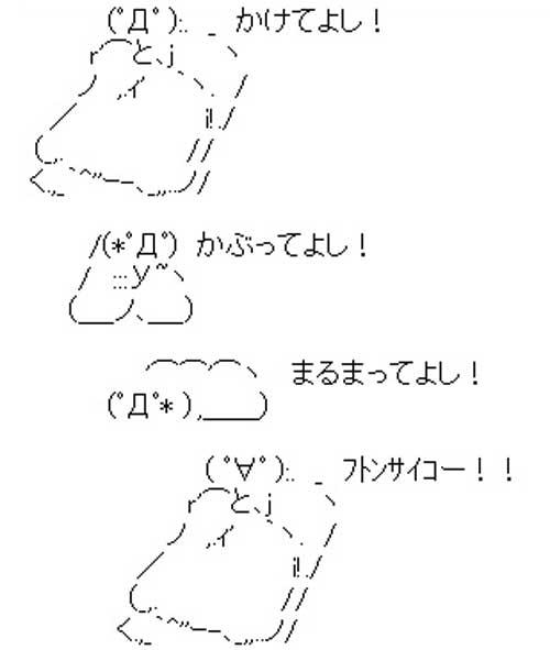 f0002172_2005714.jpg