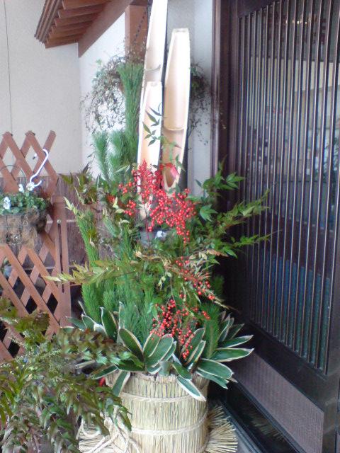 門松を飾りました。_d0182179_1851139.jpg