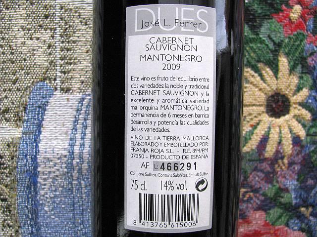 DUES Cabernet Sauvignon Mantonegro 2009_d0036883_6352397.jpg