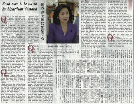 沖縄建設新聞インタビュー- _f0150886_1658574.jpg