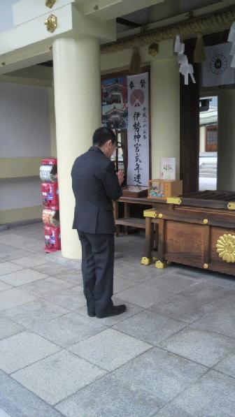 十二月八日 愛知縣護國神社參拜 於愛知縣名古屋市_a0165993_5505727.jpg